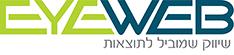 איי ווב - שיווק באינטרנט, הקמת אתרים לעסקים
